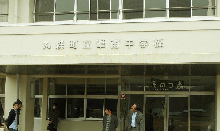 丸森町_①