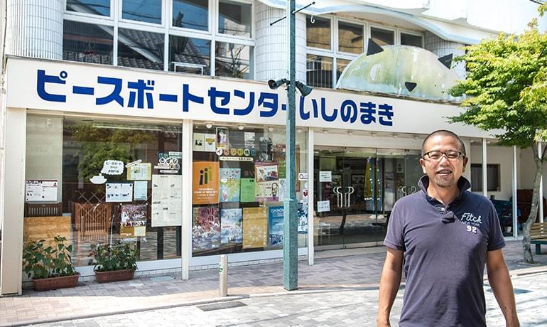 ピースボートセンター石巻