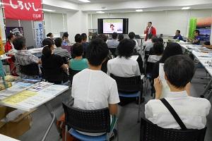 【レポート】7/31開催 みやぎ移住フェア@東京