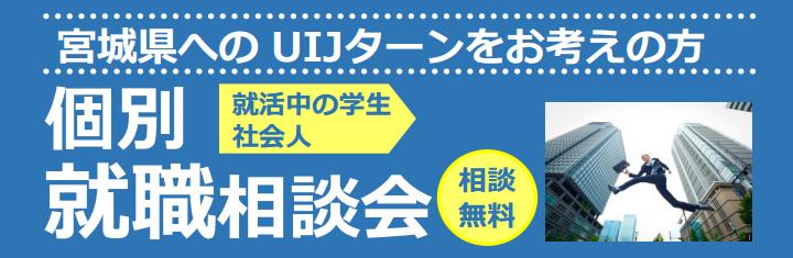 kobetsu11-01_01