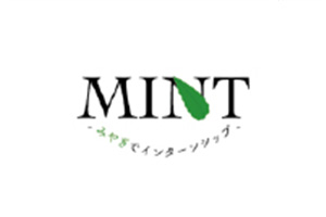 【学生向け】5月24日開催 インターンシップスタート講座!