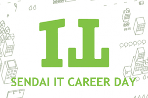 SENDAI IT CAREER DAY 2019