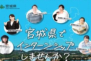 【 東京開催 】インターンシップスタート講座  7/6
